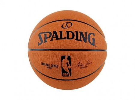 Spalding Nba Game Ball Replika 7